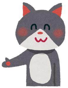 猫好きには夢の島かも、愛媛県の青島は猫パラダイス【動画あり】