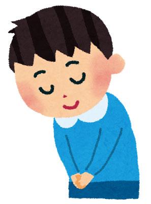 二歳まいりは2月22日|四天王寺で聖徳太子の命日にご祈祷