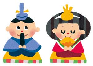 啓蟄は雛人形をしまう日|今年は3月6日にひな人形を片付けよう