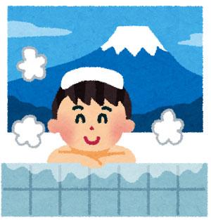 スーパー銭湯と普通の銭湯の違いは?温泉かどうかなの?