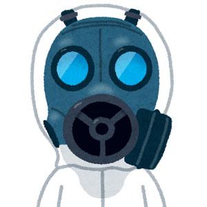 猛毒スモッグPM0.5の恐ろしい脅威とは?PM2.5との違いは何?